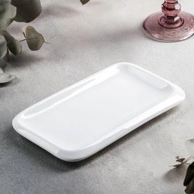Блюдо Wilmax Teona, 20×12 см