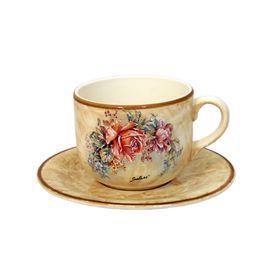 Чашка с блюдцем «Элианто», 500 мл