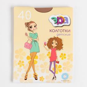 Колготки детские «ЭРА» 40 ден, цвет бежевый Ош