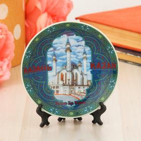 Тарелка сувенирная «Казань. Мечеть Кул Шариф», d=10 см Ош
