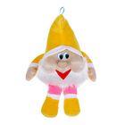 Мягкая игрушка «Гном», цвета МИКС, 39 см