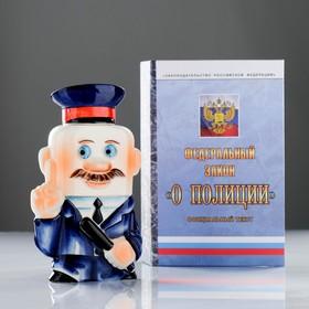 Штоф фарфоровый «Полиция», 0.35 л, в упаковке книге