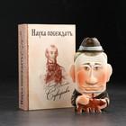 Штоф фарфоровый «Путин», 0.35 л, в упаковке книге