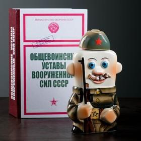 Штоф фарфоровый «Стрелок», 0.35 л, в упаковке книге