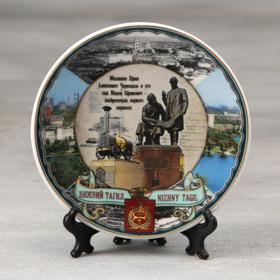 Тарелка сувенирная «Нижний Тагил. Памятник Черепановым», d= 10 см Ош