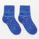Носки детские махровые, цвет васильковый, размер 12-14