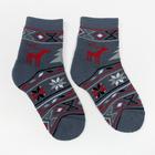 Носки детские махровые, цвет темно-серый, размер 18-20