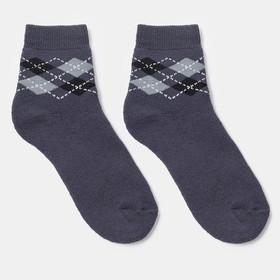 Носки детские махровые, цвет темно-серый, размер 20-22