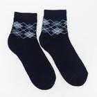 Носки детские махровые, цвет темно-синий, размер 22-24