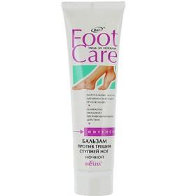 Бальзам против трещин ступней ног Bielita Foot Care, ночной, 100 мл
