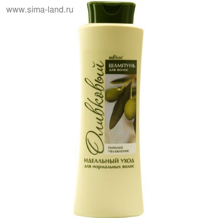 Шампунь для волос BIELITA «Оливковый» для нормальных волос, 500 мл