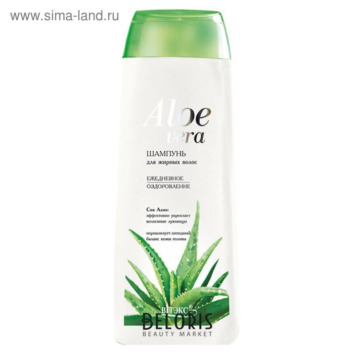 Шампунь для волос ВITЭКС Aloe vera Ежедневное оздоровление, для жирных волос, 500 мл
