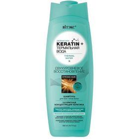 Шампунь для волос Bitэкс keratin & Термальная вода «Двухуровневое восстановление», 500 мл