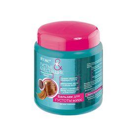 Бальзам для густоты волос Bitэкс, густые и блестящие, 450 мл