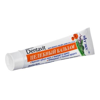 Зубная паста ВITЭКС Dentavit «Целебный бальзам», 160 г - Фото 1