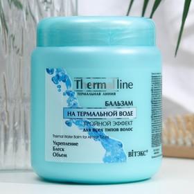 Бальзам для волос Bitэкс, термальная линия, тройной эффект, для всех типов, 450 мл
