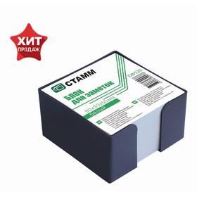 Блок бумаги для записей в пластиковом боксе, 9 x 9 x 5 см, белый, 65 г/м2, чёрный бокс Ош