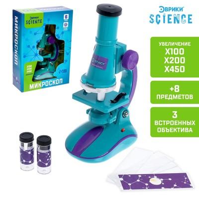 Микроскоп детский с набором для исследований, световые эффекты, работает от батареек, МИКС