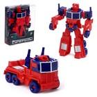 """Робот-трансформер """"Автобот"""", 1"""