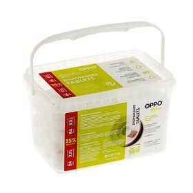 Таблетки для посудомоечных машин OPPO Nature, 84 шт