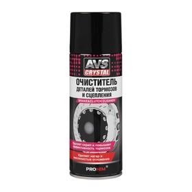Очиститель деталей тормозов и сцепления AVS AVK-026, 520 мл, аэрозоль Ош