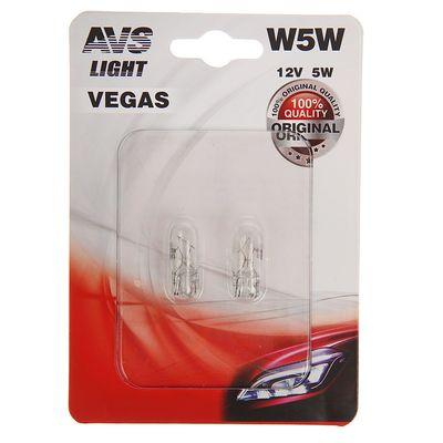 Лампа автомобильная AVS Vegas, W5W, 12V, набор 2 шт.