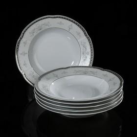 Набор тарелок суповых, 22,5 см, 6 шт