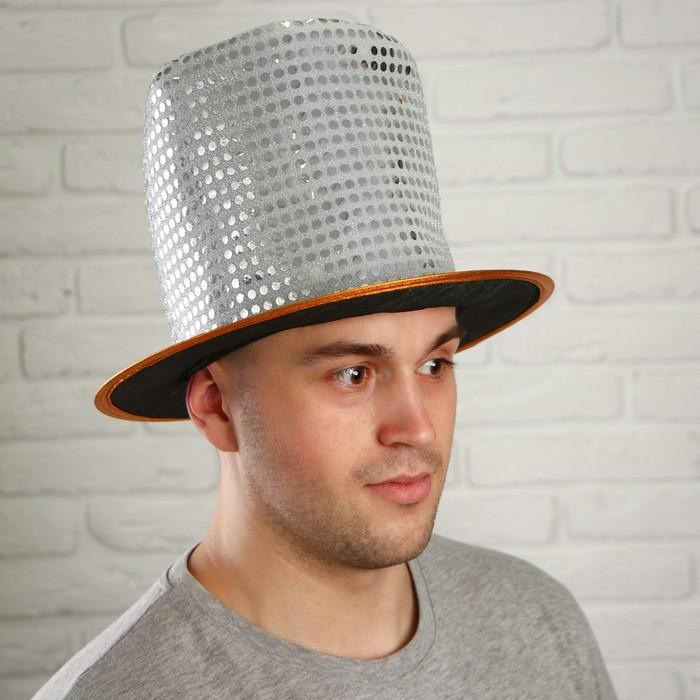 Карнавальная шляпа Цилиндр, р-р. 56-58, цвет серебряный
