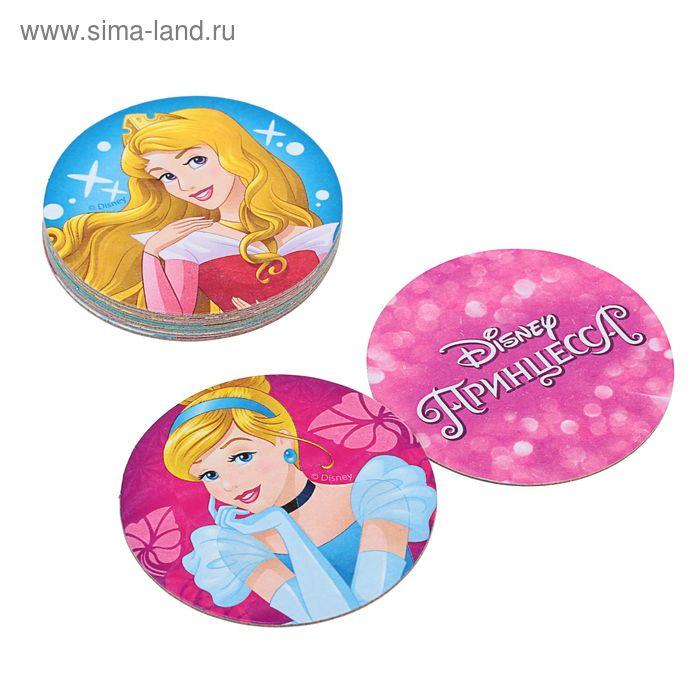 """Игральные фишки """"Принцессы"""", набор №3, 9 шт"""