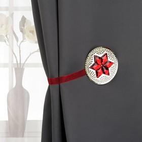 Подхват для штор «Звезда», d = 7,8 см, цвет красный Ош