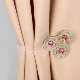 Подхват для штор «Трио», 9 × 7,2 см, цвет розовый Ош