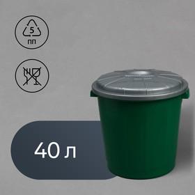 Бак хозяйственно-бытовой «Колор», 40 л, с крышкой, цвет МИКС Ош