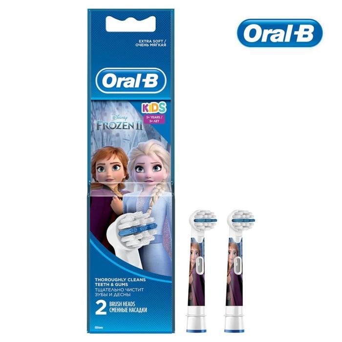 Насадки для электрических зубных щеток Oral-B Stages Power Frozen EB10K, 2 шт