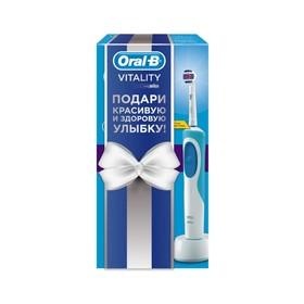 Электрическая зубная щетка Oral-B Vitality D12.513DW, отбеливающая
