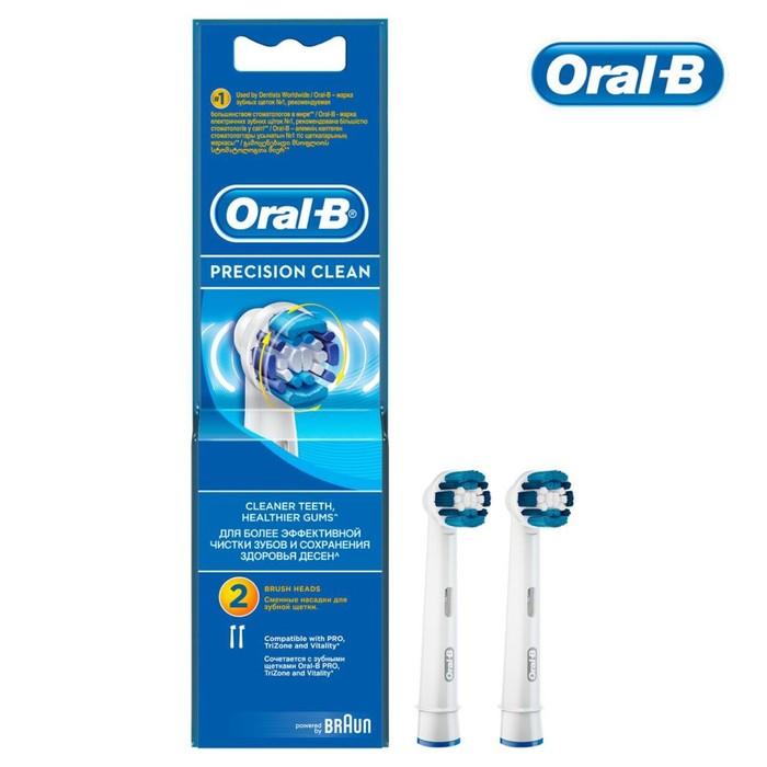 Насадка для электрических зубных щеток Oral-B Precision Clean EB20, 2 шт