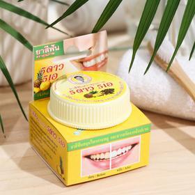 Зубная паста Herbal Clove & Pineapple Toothpaste, с экстрактом ананаса, Таиланд, 25 г