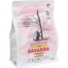 Сухой корм SAVARRA Adult Cat Lamb для взрослых кошек, ягненок/рис, 400 г