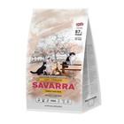 Сухой корм SAVARRA Light Cat для кошек с избыточным весом и стерилизованных, индейка, 400 г