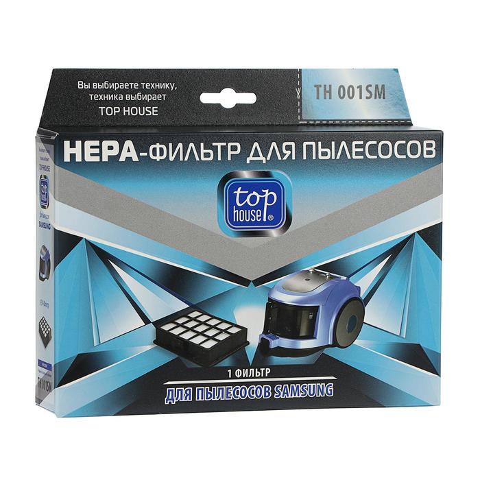 HEPA фильтр Top House TH 001SM, для пылесосов Samsung, 1 шт.