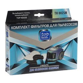 Комплект фильтров Top House TH 002SM, для пылесосов Samsung, 2 шт. Ош