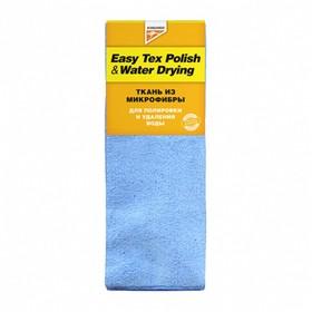 Ткань для протирки стекол авто Easy Tex Glass cleaning
