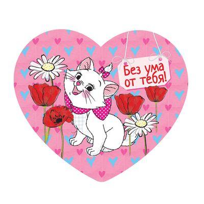 """Открытка-валентинка""""Без ума от тебя"""" Кошечка Мари, 7х6см"""