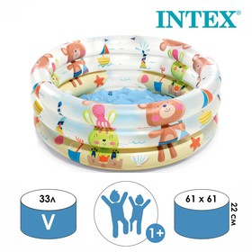 Бассейн надувной детский «Зверюшки», 61 х 22 см, от 1-3 лет, 57106NP INTEX Ош