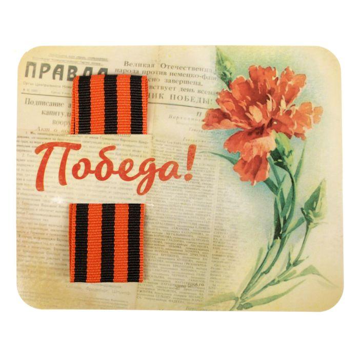 Георгиевская лента на открытке Победа