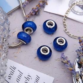 Бусинка, блестка, цвет синий Ош