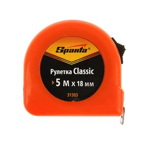 Рулетка SPARTA Classic, 5 м х 18 мм, пластиковый корпус