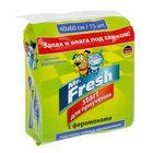 Подстилки Mr.Fresh Start  для приучения к месту, 40х60 см, 15 шт - Фото 1