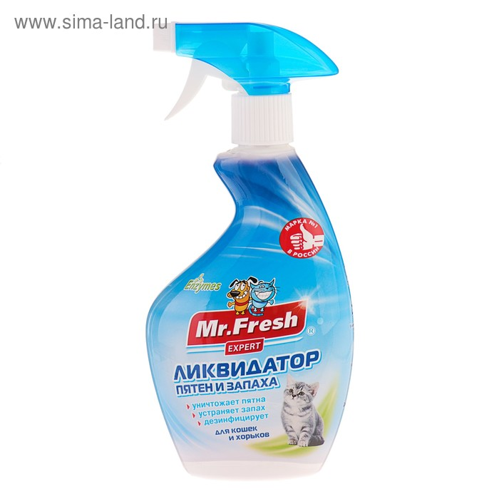 Ликвидатор пятен и запаха Mr.Fresh 3в1 для кошек, 500 мл
