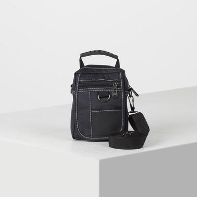 Сумка поясная на молнии, 1 отдел, 3 наружных кармана, с ручкой, цвет чёрный
