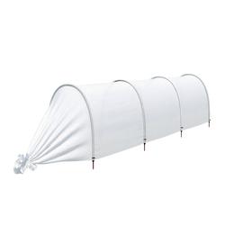Парник прошитый, длина 3.5 м , 4 дуги из пластика, дуга L = 2 м, d = 20 мм, спанбонд 45 г/м², Reifenhäuser, «Агроном» Ош